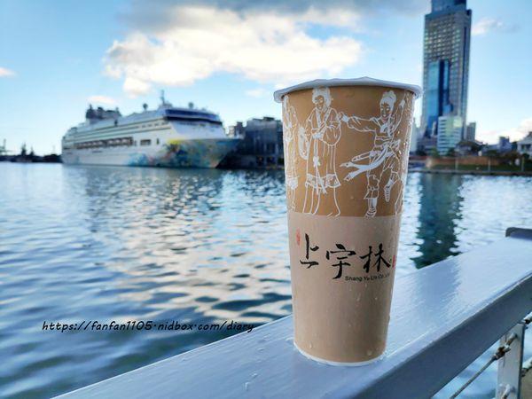 上宇林 厚鮮奶茶專門店