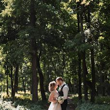 Wedding photographer Alena Pokivaylova (HelenaPhotograpy). Photo of 16.09.2018