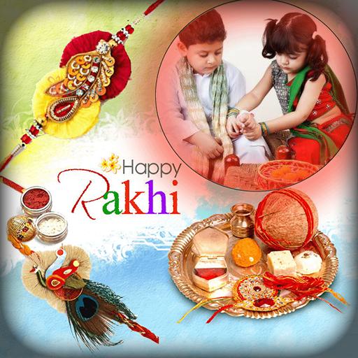 RakshaBandhan Photo Frame 2017 : Rakhi Photo frame