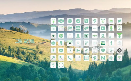 Green Point launcher theme