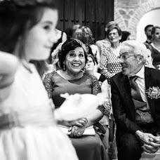 Wedding photographer David Muñoz (mugad). Photo of 06.11.2018