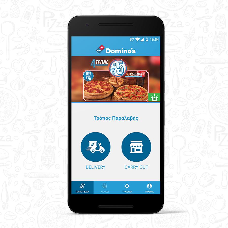 Domino's Pizza Greece - στιγμιότυπο οθόνης