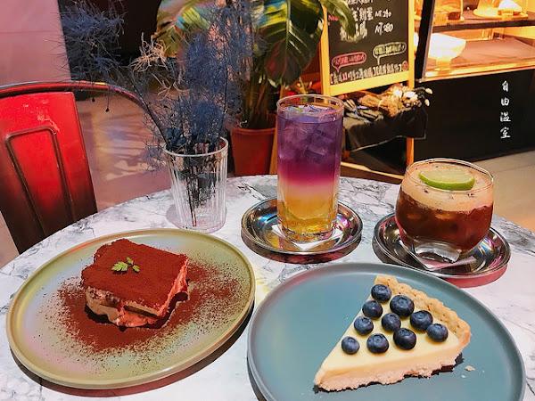 自由溫室 Liberbox|隱身巷弄中的熱門咖啡廳