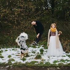 Wedding photographer Ulyana Khristacheva (homsa). Photo of 18.10.2015