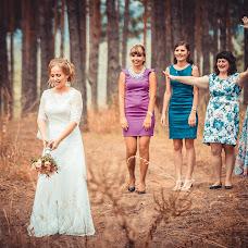 Wedding photographer Nikita Romanov (ROMANoff). Photo of 18.01.2018