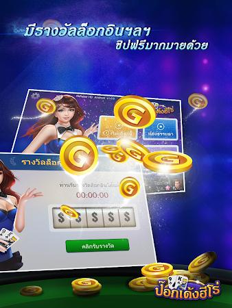 ป๊อกเด้งฮีโร่ Pokdeng 1.0.3 screenshot 370749