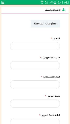 玩免費遊戲APP|下載خطابة سعودية app不用錢|硬是要APP