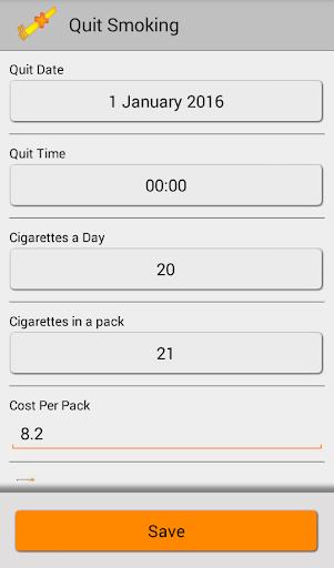 喫煙をやめる 助けて
