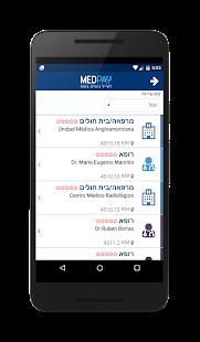 MedPay - náhled