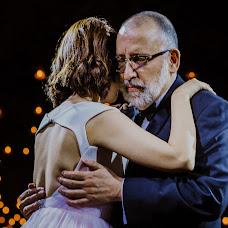 Wedding photographer Estefanía Delgado (estefy2425). Photo of 28.04.2018