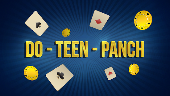 Do Teen Panch - 2 3 5 Plus- screenshot thumbnail