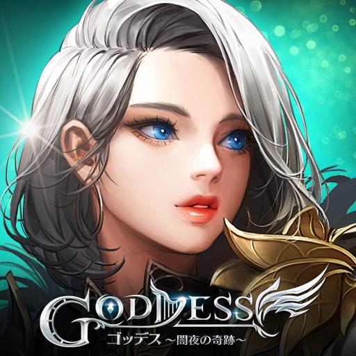 Download Goddess 闇夜の奇跡