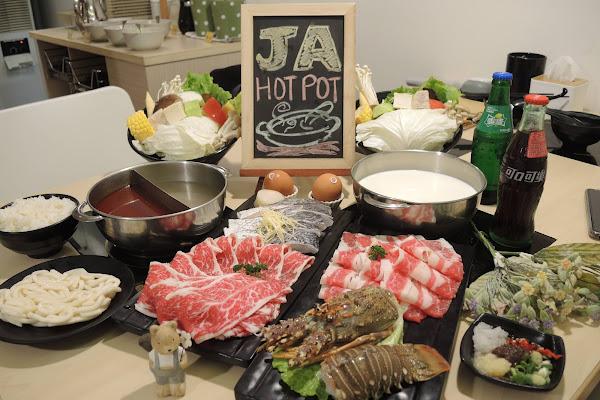 新北板橋 JA火鍋•店家嚴選把關鮮乳坊牛奶鍋,超高CP讓你吃的健康又安心的平價高級海陸火鍋!竟然有龍蝦!