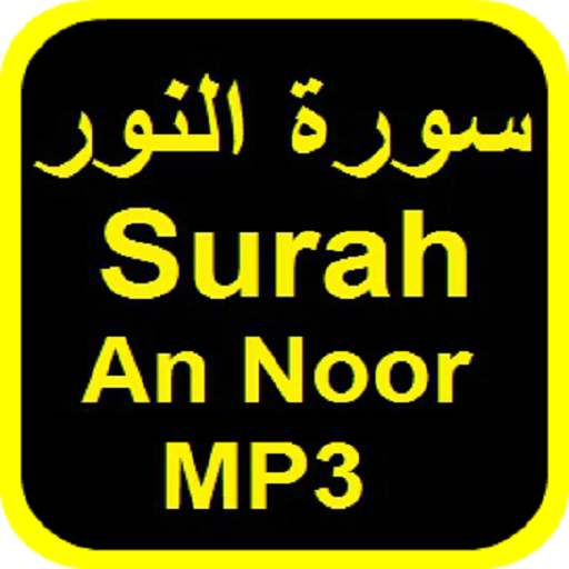 Surah An Noor MP3