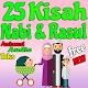 Kisah 25 Nabi dan Rasul - Offline Download on Windows