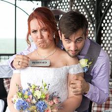 Wedding photographer Nadezhda Bocharova (bocharova). Photo of 07.09.2017
