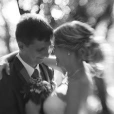 Wedding photographer Dmitriy Dudkin (ddfotodudkin). Photo of 20.08.2016