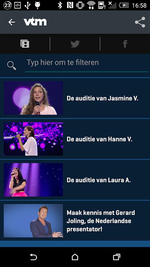 VTM- screenshot