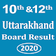 Download UK Board 10th &12th Result 2020,Uttarakhand Board For PC Windows and Mac