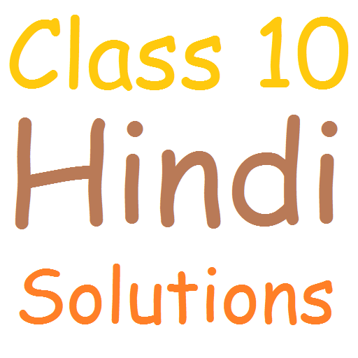 Class 10 Hindi Solutions - Apps on Google Play