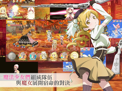 How to hack 魔法紀錄 魔法少女小圓外傳 for android free