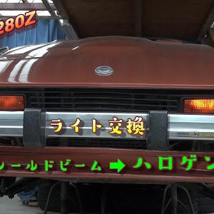 フェアレディZ S30 1976年 280Zのカスタム事例画像 shou30zさんの2019年10月14日19:43の投稿
