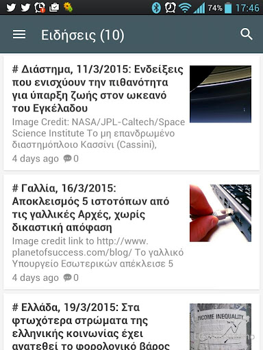 enfoNews