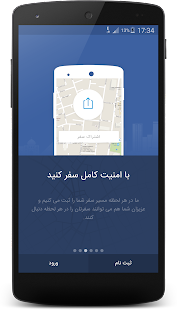‫TAP30 تپسی‬‎- screenshot thumbnail
