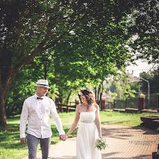 Wedding photographer Viktoriya Eleanor (Eleanor). Photo of 07.03.2018
