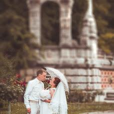 Wedding photographer Vadim Labinskiy (VadimLabinsky). Photo of 26.07.2014