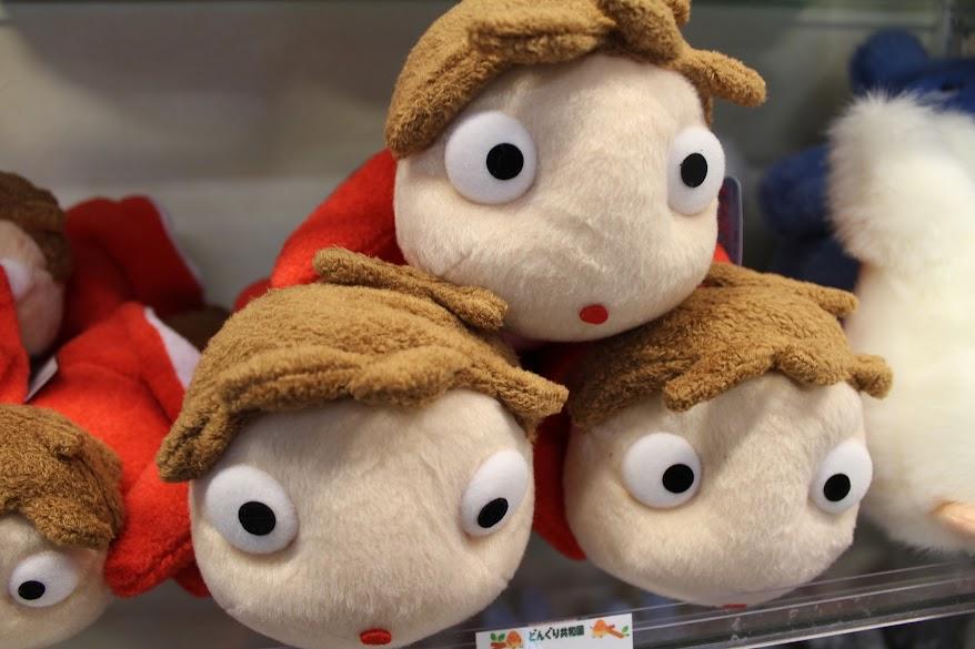 Ponyo stuffed toy