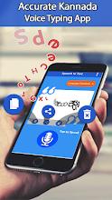 Fast Kannada Speech to Text – Text by Voice Typing screenshot thumbnail