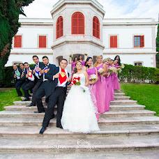 Wedding photographer Marco Carlo Gutiérrez Aguilar (gutirrezaguila). Photo of 15.08.2015