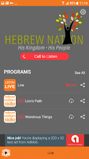 Hebrew Nation Radio- screenshot thumbnail