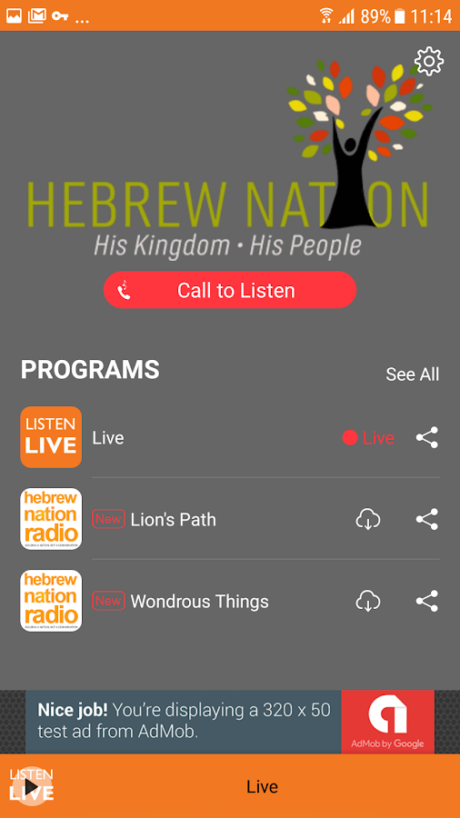 Hebrew Nation Radio- screenshot