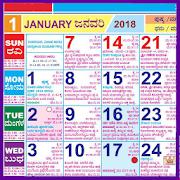 Kannada Calendar 2019 - Free ಕನ್ನಡ ಕ್ಯಾಲೆಂಡರ್ ೨೦೧೮