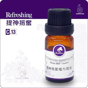 提神振奮複方精油10ml(每周一油特價中)