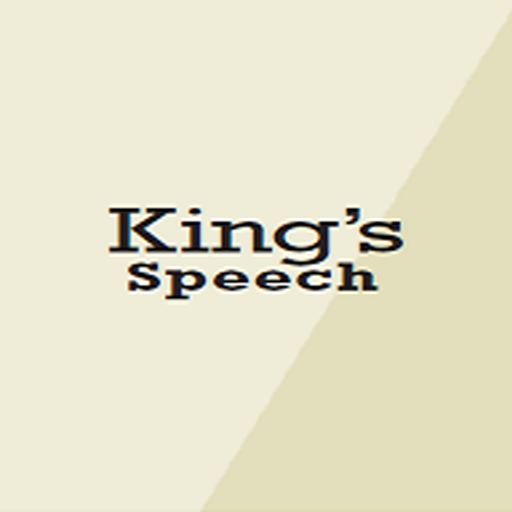 킹스피치_발표연습(프리젠테이션-면접준비) APK