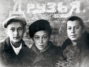 Photo: Лужилкин Виктор Степанович, Карнаухов Василий Иванович и Волков Константин Александрович