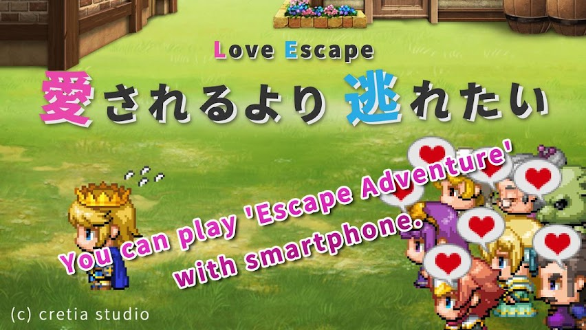 android LoveEscape Screenshot 0