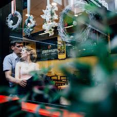 Wedding photographer Anna Lapteva (AnnLapteva). Photo of 09.08.2016