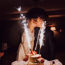 Wedding photographer Nadezhda Makarova (nmakarova). Photo of 10.08.2018