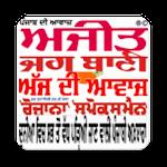 Punjabi Daily NewsPaper