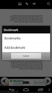 Download كتاب التخاطر APK