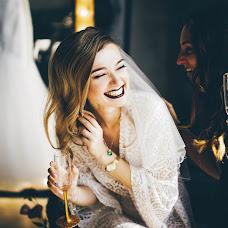 Wedding photographer Mariya Korneeva (Tzzza). Photo of 25.08.2017