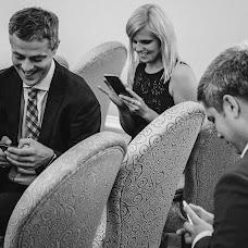 Wedding photographer Michal Jasiocha (pokadrowani). Photo of 09.11.2018