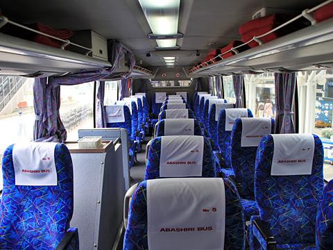 網走バス「千歳オホーツクエクスプレス」 ・271 車内