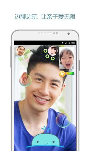 露脸-最好用免费视频电话,实时效果优化,一键拨打