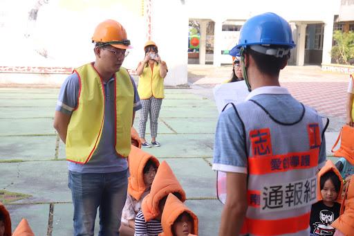 防震防護災害演練
