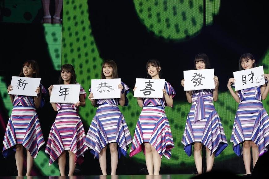 乃木坂46 小巨蛋熱唱中文歌獻台粉